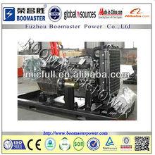 old factory semi-automatic Diesel Generators kubota