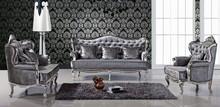 hotel sofa set new designs 2013 SS1011