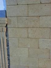 Croker Sandstone Tiles HS 80