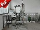 Mini Lab/Laboratory Fluid Bed Coater/Dryer/G