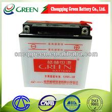 deep cycle there wheel motorcycle batteries china motorcycle parts 12 v5ah (12N5-3B)