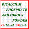 The chemical formula which best characterizes the calcium hydrogen phosphate