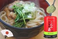 """Konbucha"" 45g umami rich seasoning powder for Japanese dashi in Japan cuisine Washoku popular from home cooking to restaurant"