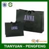 High Quality Cheap Paper Shopping Bags