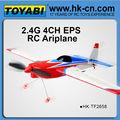 2.4 G 4CH moyen taille EPS rc avion airbus a380