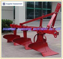 New ploughing machine/share plow/moldboard plow