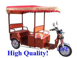 Three wheel passenger tricycle motorcycle,Petrol Tricycle,Bajaj Tricycle Motorcycle
