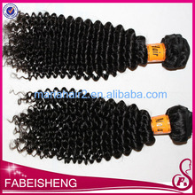 palpay superior remy hair top quality deep curly malaysia hair