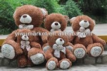 China cheap product large giant stuffed animals gloomy bear plush toys for children 2014