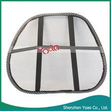 HOT! Mesh Back Lumbar Support For Your Car Seat