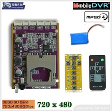1 Channel SD DVR Board for Vehicle or Indoor pcb board with remote control and key board and GPS and USB