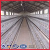 good quality automatic A type animal cage of poultry farming equipment