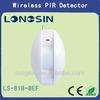 Wireles derection identified curtain pir detector LS-818-8EF