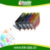 Compatible Ink Cartridge PGI820 CLI821 for Canon pixma mp545 inkjet cartridge for canon
