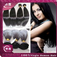 "New Arrival wholesale bobbi boss hair human hair wholesale factory wholesale 10-40"" virgin human hair"