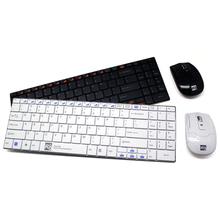 2.4 Wireless Keyboard Wholesale