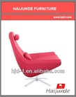 LOUNGE CHAIR / SWIVEL LEISURE CHAIR