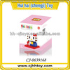 Plastic Building Blocks Kitty boy DIY toy