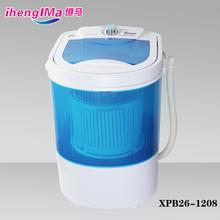 small washing machine dry