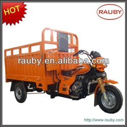 250cc air/water cooled heavy duty three wheel motorcycle/tricyce