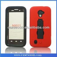 XM-For ZTE Z796C(Majesty) N9511(Source) Symbiosis Case Cover Dark,For ZTE N9511 Case