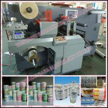 DB-MQ320 Type Automatic Paper Cup Die Cutting Machine