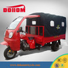 250 cargo motor tricycle rickshaw three wheel motorcycle for sale