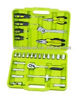 CF593007: 27pcs auto repari tool set