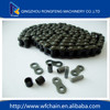 Motorcycle chain case,motorcycle chain gear,best quality of motorcycle chains