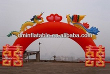 inflatable wedding arch, inflatable gate K4006