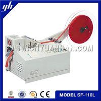 SF-110L paper cutting machine