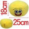 SpongeBob SquarePants Pillows