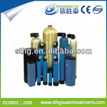 SAND ACTIVE CARBON fiberglass multi media filter