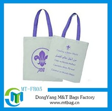 customed nepal cotton bags wholesale 2013