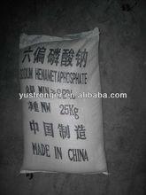 tech grade sodium hexametaphosphate/shmp dispersing agent
