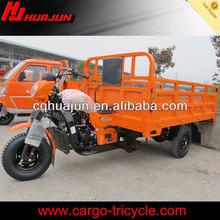 HUJU 200cc motor reverse tricycle / motor for trimoto / heavy duty cargo tuk tuk for sale