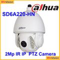 Dahua SD6A220-HN 150 M IP Day & Night câmera de alta velocidade 24 áreas máscaras de privacidade