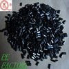 China factory plastic hdpe raw material