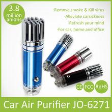 2014 Hot Selling Custom Car Air Fresheners JO-6271 Car Air Purifier Car Interior Accessories