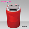 Single tub washing machine with spray painting XPB30-1208