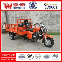 250 cc motorcycle/motor vehicle/side car bike