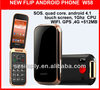 """3G 3.2"""" android 4.1 gps tracker senior cell phone W58"""