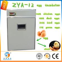 Cheapest price digital shaking incubator full automatic egg incubator display digital for sale ZYA-12