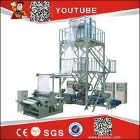 HERO BRAND waste film plastic recycle machines