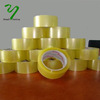 High quality Masking Tape, packing tape