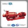 Water Pump Price India Farm Equipment XBD-W Horizontal Centrifugal pump