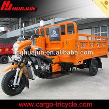3 wheel truck/ three wheel car/kuwait motors for heavy duty cargo