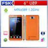 low price and high quality mobile phones star U89 new design Quad Core 4GB ROM
