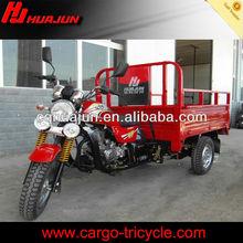 cheapest 3 wheel truck/ three wheel car/motorbike 3 wheel