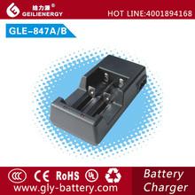 Cheap wholesale universal 18650 Li-ion battery charger